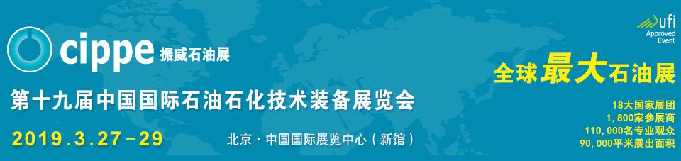 banner_cn.jpg