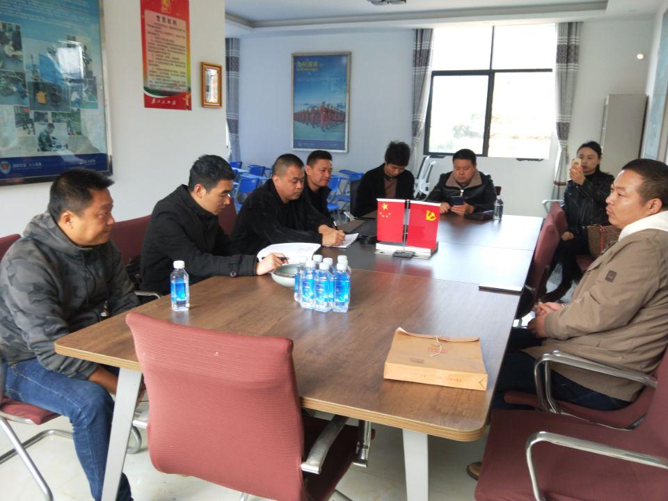 热烈欢迎阳新县工商行政管理局相关领导莅临我公司参观指导